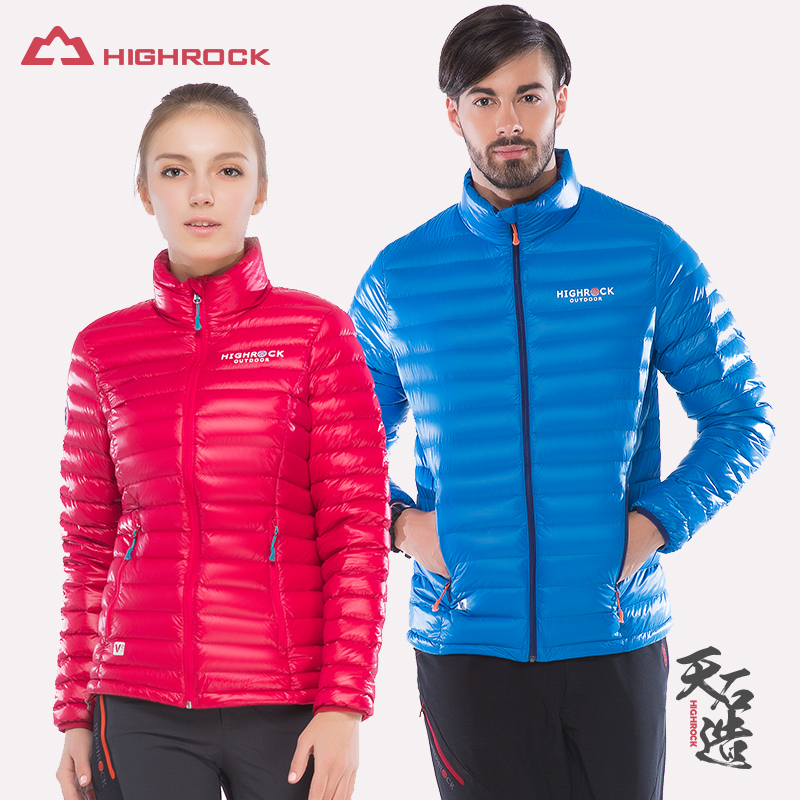 HIGHROCK Tianshi Outdoor Sports Short-style Light Down Garment for Men and Women