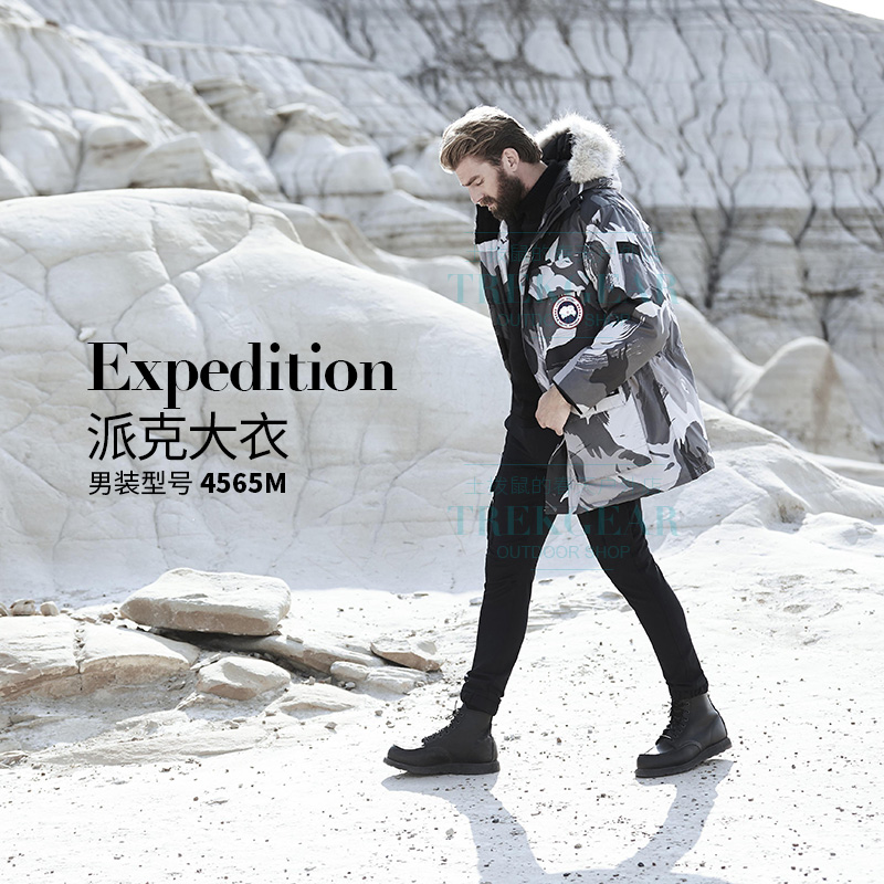 [The goods stop production and no stock]Genuine Canada Goose Canada Goose Expedition Male Camouflage Coat Down Jacket 4565M