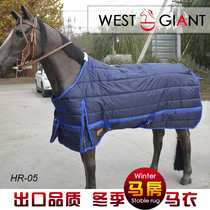 Export grade winter cotton Mahima room clip cotton warm horse Fang Ma (can group purchase) Western giant