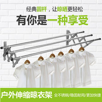 Stainless steel balcony Outdoor telescopic drying rod push and pull folding clothes rack outdoor installation outside the window clothes rack