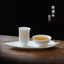 Нефритовый фарфор пахнущий чашкой набор чайной церемонии кунгфу чай с белым фарфоровым чаем 託 чай искусства подготовки немецкой керамической дегустации чашки