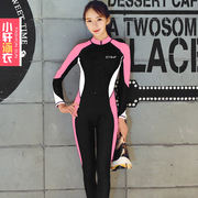 South Korea Diving Suit Swimsuit female body conjoined long sleeved pants hot spring jellyfish jellyfish lovers surf suit