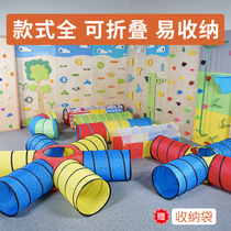 Sunshine tunnel drill hole childrens early classroom toddlers sense training equipment rainbow crawler baby teaching toys.