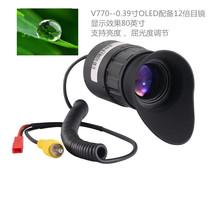 80-дюймовый большой экран 0 39-дюймовый OLED HD с окуляром 21 мм поддержка регулировки яркости диоптрий