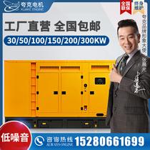 Diesel generator set 20 KW 30 50 60 100 150 200 300KW outdoor hotel fire breeding