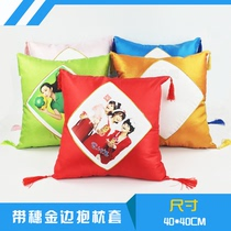 Wholesale heat transfer supplies blank color with Spike pillow