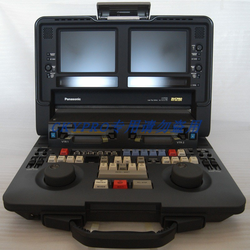 Panasonic AJ-LT75 DVCPRO 25M Knee Editor Portable Tape Editing Video Recorder