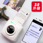 Paperang mobile phone Bluetooth printer machine meow thermal paper label photo sticker pocket portable hot