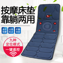 Cervical electric massage pad multifunctional whole body neck waist shoulder back automatic massage Pad 9 Group Motor