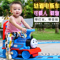 Childrens toy Thomas train can take charge rail electric more authentic baby 1-3 baby stroller 4