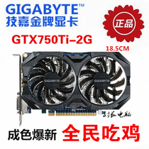 GTX750TI red dragon version 2G Desktop PC HD HD game card has another 950960 4G
