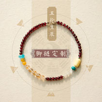 Open the foot chain custom men and women Lotus five life Crystal Lucky Fortune fortune fortune fortune fortune fortune fortune year of life