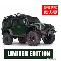 Traxxas TRX-4 2017 new 1-10 differential Land Rover Defender climbed car RTR#82056-4