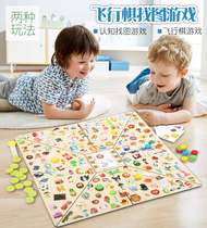 Parent-child interactive puzzle focused on training toys 3-4-6-10 years old children flying chess to find puzzle table games.