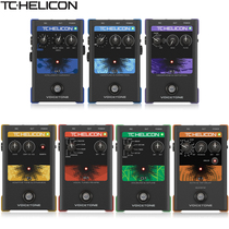 TC-Helicon VoiceTone T1 Compression C1 R1 Mixer H1 and Sound D1 E1 X1 Vocal Effector
