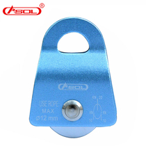 Yongdu climbing pulley climbing pulley movable pulley climbing equipment pulley side plate pulley climbing supplies