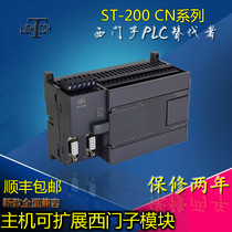 (Double) domestic products compatible with Siemens PLC CPU224 XP with analog 2 in 1 out