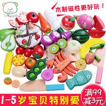 According to Wangwang wood magnetic cut fruit toys fruits and vegetables to see cut fun Home kitchen toys