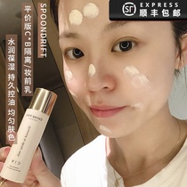 Japan spoondrift makeup before the milk SD cream price c * b primer moisturizing invisible pore brightening liquid 30g