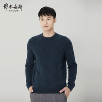 Ordos autumn and winter fashion business circle rhombus cashmere sweater