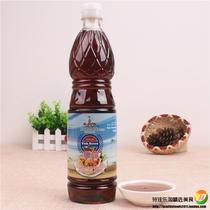 2 bottles of Thailand imported water mother brand flavor dew (blue standard) fish sauce 700ml winter Yin gong soup sauce seasoning