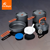 Flaming Maple Outdoor Cooker Pot Portable set camping cooker picnic pot 1-2345 people camping stove outdoor pot