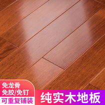 Longan Pure solid wood flooring imported log geothermal lock oak flooring solid wood flooring Factory Direct Sales