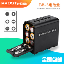 Sharp Eagle alconeyes led photo light AA battery box No. 5 South Crown color Hertus led lamp universal.