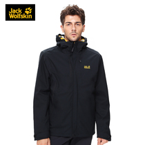 17 Autumn Jackwolfskin Wolf Claw windproof wear-resistant mens soft shell triple charge clothing 5012471
