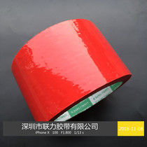 Red Packaging tape Color sealing tape color tape widening large color adhesive paper 46 meters long * 10 rolls
