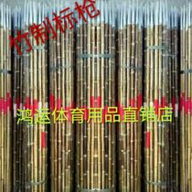 Track and field equipment ordinary bamboo javelin school training dedicated athletics with Javelin factory direct sales