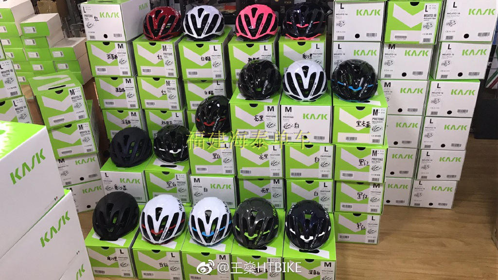 Double 12 Specials KASK Protone Road Bike Accessories Cycling Helmet Large Group Pneumatic Helmet