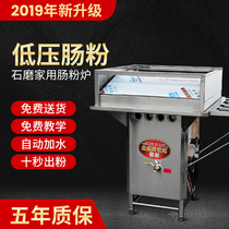 Stone grinding intestinal powder machine commercial energy-saving Jinwilla intestinal powder machine two-layer three-plate drawer-type automatic stall dedicated