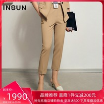 Enshang 2021 summer new fashion simple slim thin small feet casual temperament professional trousers womens ankle-length pants