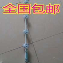 4-wire electronic fence anti-theft grid fence vertical rod bracket cross rod multi-stranded alloy line terminal Rod Middle Rod