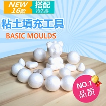 Ultra light clay colored mud plaster polaroid foam solid mold Accessories Gift Pack DIY handmade materials