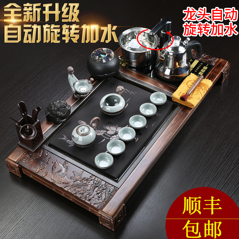 Viewing ancient tea set home complete kung fu tea set tea plate tea living room office automatic four-in-one