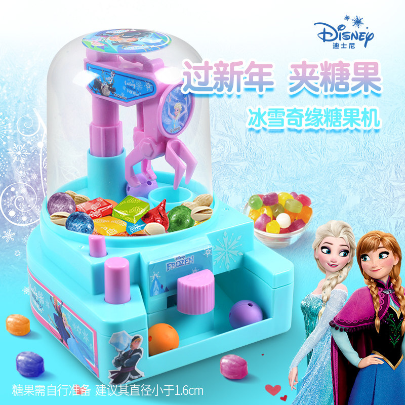 Disney Children's Mini Grab Home Small Clamp Dummy Machine Egg Twister Toy Candy Machine Doll Grab Machine