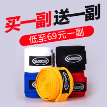 Boxing bandages fight with loose Muay Thai 抟 with cotton elastic sandbags to protect men and women