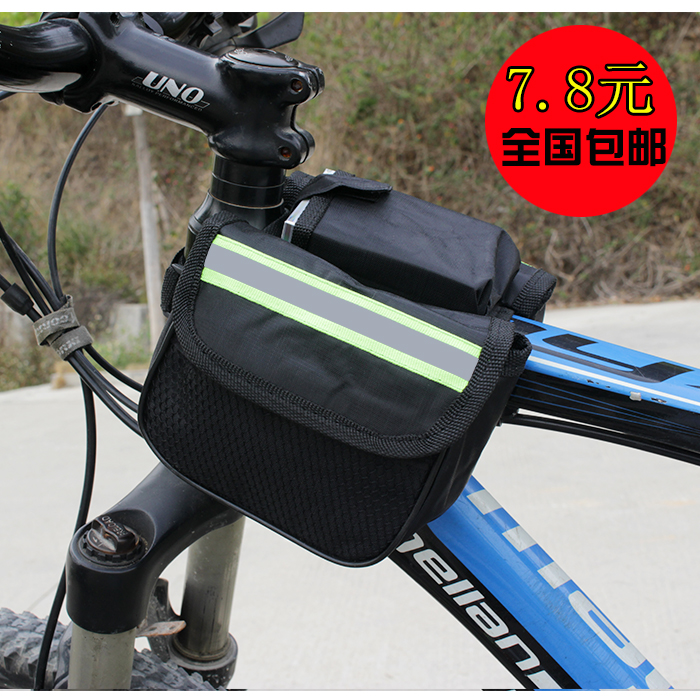 Mountain road bicycle accessories American standard package Lida package Front tube package saddle front beam package Bicycle bilateral package