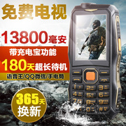 The old man straight mobile phone three military loud long standby mobile telecommunication charging treasure old old machine genuine