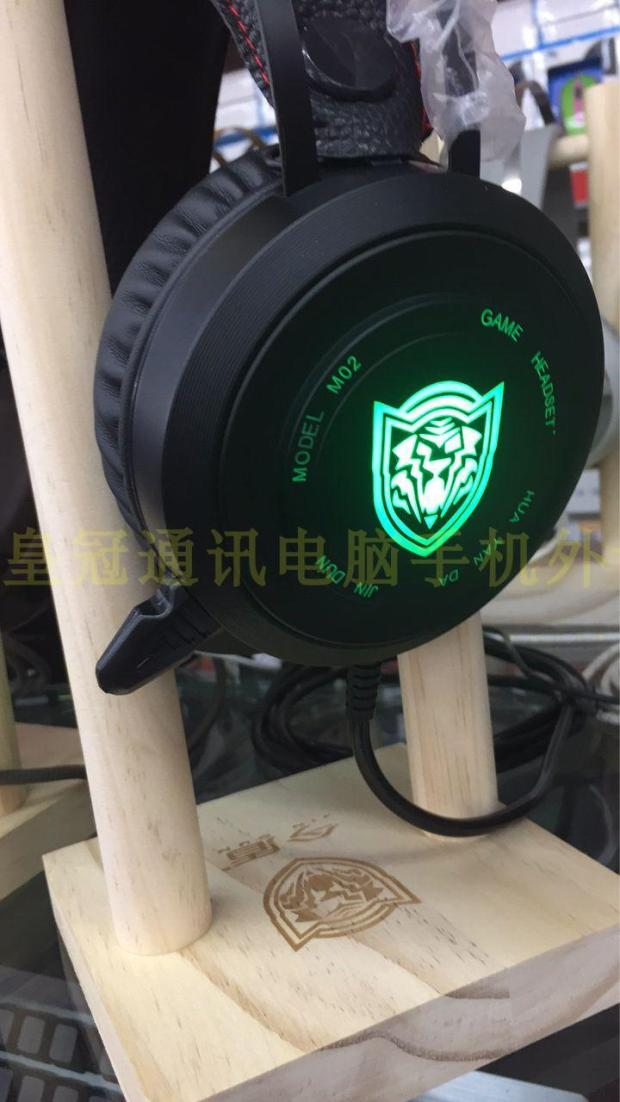 Today shield M02 computer headphones wear headphones USB7.1 game Jedi survival Internet Cafe quality eating chicken!