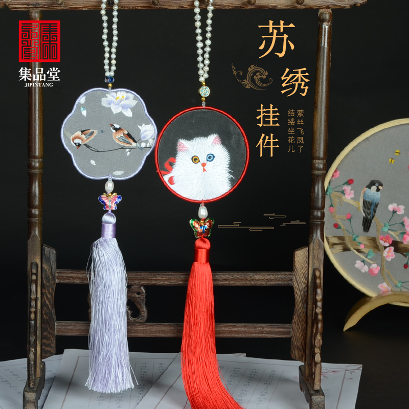 Su embroidery double-sided embroidered cheongsam with long flaps and tassels, classical pendant, embroidery car with Chinese style craftsmanship