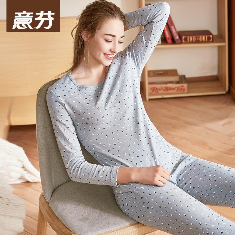 Effen autumn clothes autumn pants womens cotton suit in the elderly cotton warm underwear thin loose mother cotton sweater