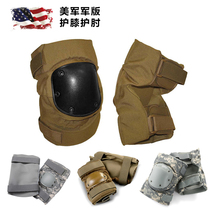 US-produced military version of the original tactical elbow knee USMC military fans with ACU outdoor riding protection against impact