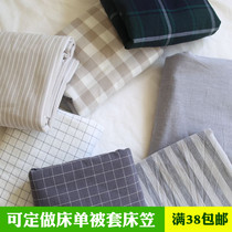 Dyed plaid striped grey curry day simple wash cotton dyed cotton sheets covered with cloth