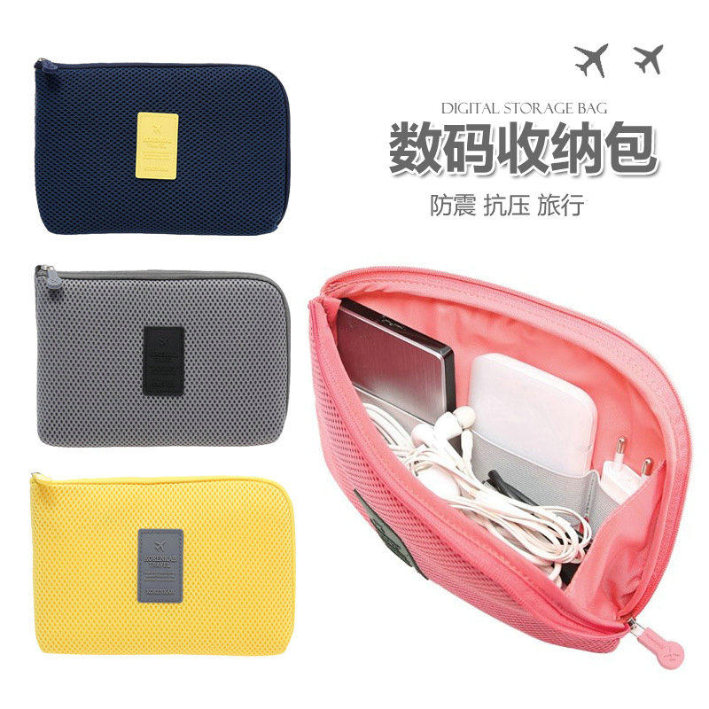 Travel Bag Digital Handling Bag Data Line Charging Bag Digital Handling Bag Digital Handling Bag