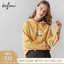 Evelyn blouse, women's new autumn dress, Korean version, long sleeves, lazy breeze, simple and loose printed cap guard