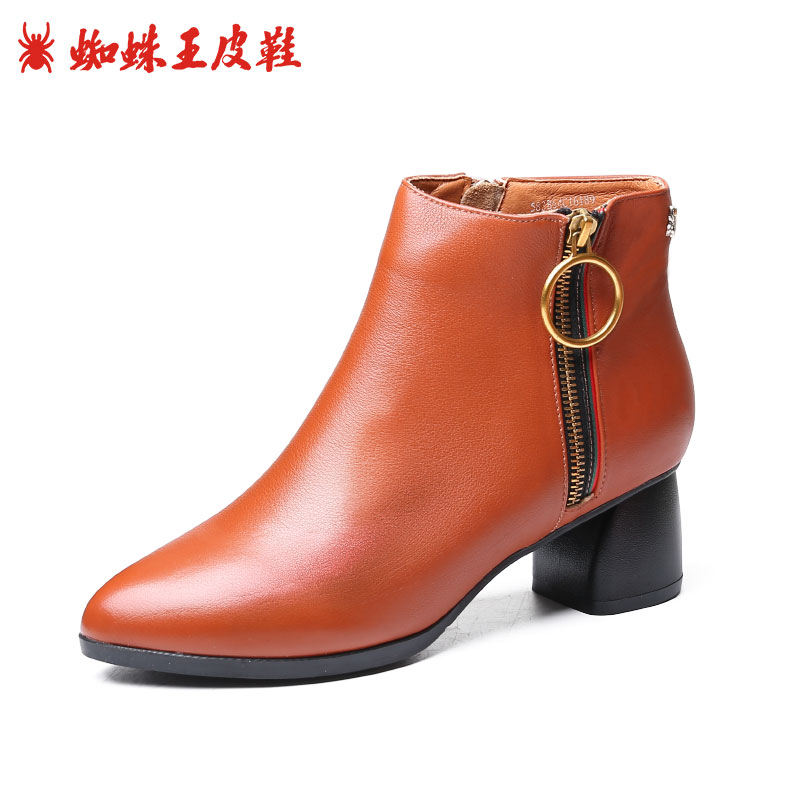 Spider king female shoes authentic thick with leather fashion wild with women's shoes boots women spring and autumn 2018 new