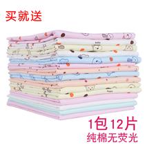 Подгузник хлопок новорожденного ребенка Мезон ткань мочи кольцо моющиеся мочи хлопчатобумажная трикотажная хлопчатобумажная ткань детские товары зима